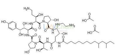 Caspofungin acetate
