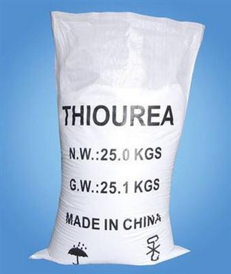 Thiocarbamide, CAS No.: 62-56-6