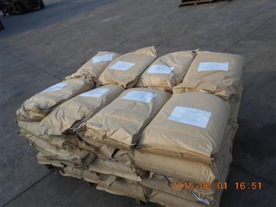 Ammonium Chloride Glycinate