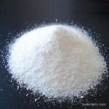 High purity L-Cystine with best price and good quality