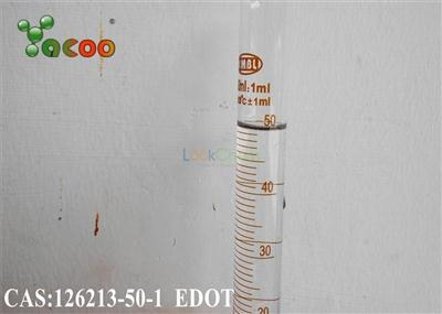 EDOT High quality 2-propoxybenzoic acid CAS NO.126213-50-1
