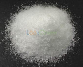65915-94-8  N-BOC-1,6-DIAMINO-HEXANE HYDROCHLORIDE