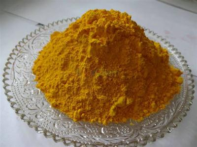 high purity yellow powder  pigment yellow 184 14059-33-7