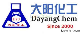 Dicyclohexyl phthalate Manufacturer/High quality/Best price/In stock