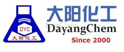 Diethylaminosulfur trifluoride Manufacturer/High quality/Best price/In stock