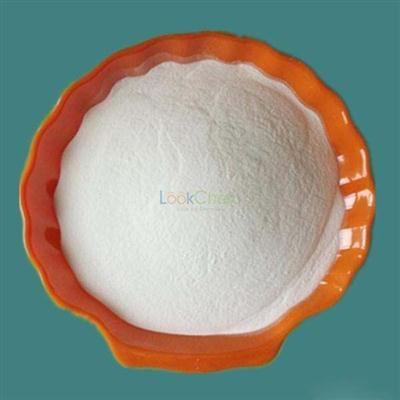 China supplier Meglumine