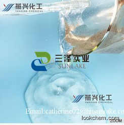 Offer CAS:9002-89-5 	Poly(vinyl alcohol) C2H3 * 99% purity