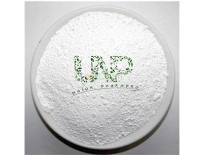top quality L-Glutamic acid 56-86-0 with factory price on hot selling