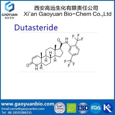 Dutasteride(164656-23-9)