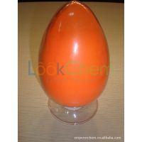 solvent orange 62(52256-37-8)