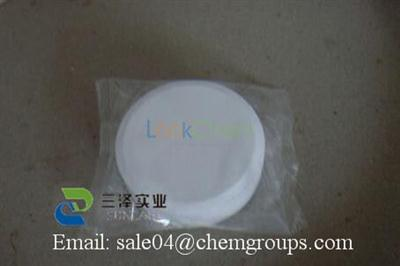 99% purity  56% 60% 5g 10g 20g sdic pool chemical