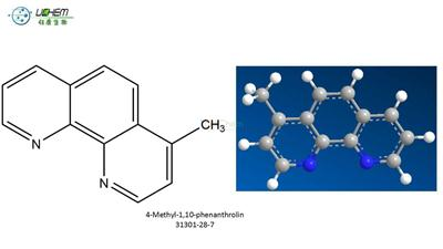 Wholesale 4-methyl-1,10-phenanthroline 31301-28-7(31301-28-7)