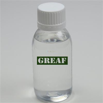 Cosmetic grade liquid Beta-glucan from Schizophyllum commune - β(1-3, 1-6)-glucan
