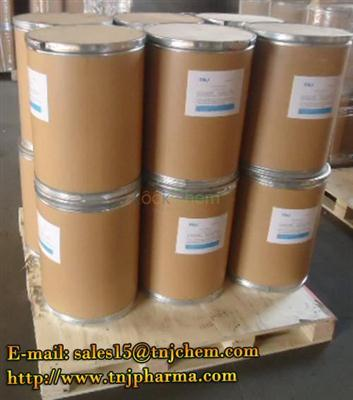 Natural Papain Powder(Food Grade), CAS No.: 9001-73-4