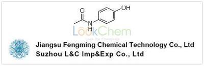 Acetaminophen(103-90-2)