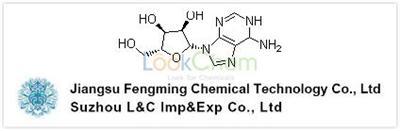 Adenosine high purity