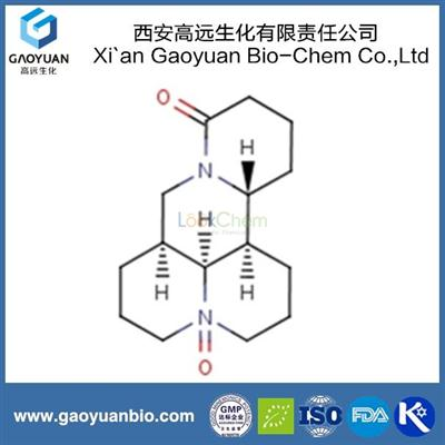 China Supplier Gaoyuan Factory Supply Natural Oxymatrine for Health Food Products(16837-52-8)