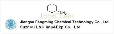 Cyclohexylamine high quality