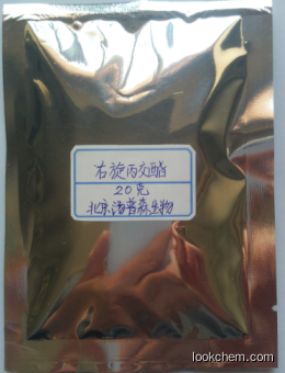 Low price  13076-17-0 D(+)-LACTIDE