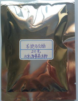 Low price  13076-17-0 D(+)-LACTIDE