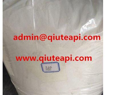 4-MMA crystal powder CAS NO.872-50-4