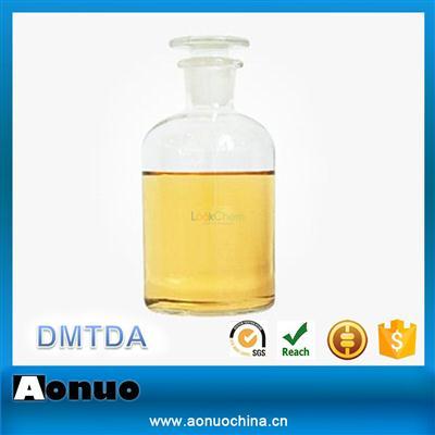 Dimethylthiotoluenediamine(DMTDA) Ethacure 300(106264-79-3)