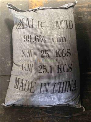 Refined Oxalic Acid 99.6%min