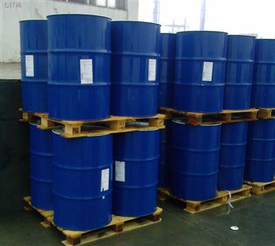 Mass production direct factory Cas no:616-47-7 1-Methylimidazole