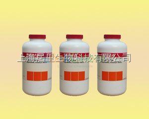Fluorescein isothiocyanate/ CAS 27072-45-3