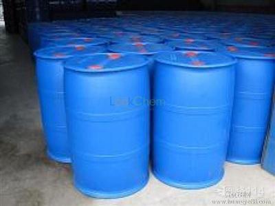 Better offer of Isobutyl acrylate