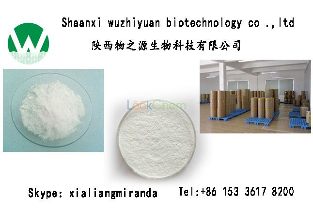 Dehydroisoandrosterone DHEA CAS No. 53-43-0 Manufactory directly supply(53-43-0)