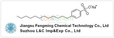 Sodium dodecylbenzenesulphonate high quality