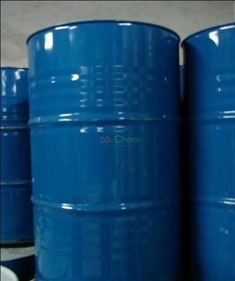 high purity of Pivaloyl chloride