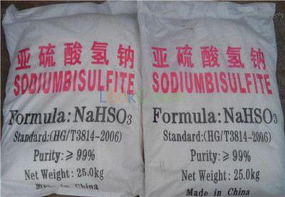 Sodium bisulfite with competitive price(7631-90-5)