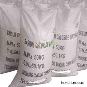 High purity Barium chloride with best price and good quality CAS NO.10361-37-2
