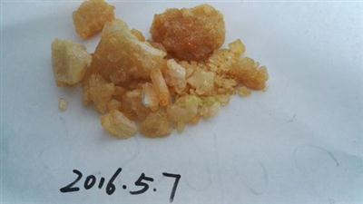 AdrafiniI high purity lower price supply(1400742-42-8)