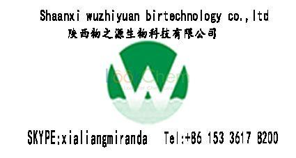 lower price  ISO & BV Factory Pitavastatin lactone(141750-63-2)