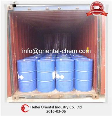 Propylene Glycol pharma grade 57-55-6(57-55-6)