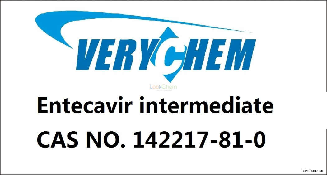 entecavir intermedate ,manufacturer, 2-Amino-1,9-dihydro-9-[(1S,3R,4S)-4-(benzyloxy)-3-(benzyloxymethyl)-2-methylenecyclopentyl]-6H-purin-6-one