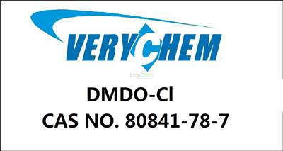 DMDO-Cl  4-Chloromethyl-5-Methyl-1,3-Dioxol-2-One