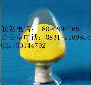 Diacerein CAS 13739-02-1