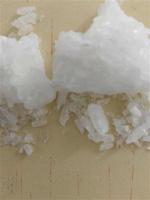 Professional manufacturer ?Light yellow crystalline powder Trenbolone cyclohexylmethylcarbonate 23454-33-3 in stock