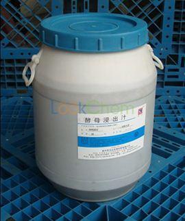 Yeast extract()