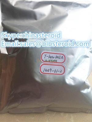 7-keto DHEA acetate(1449-61-2)