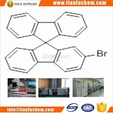 171408-76-7/2-Bromo-9 9'-spirobifluorene(171408-76-7)
