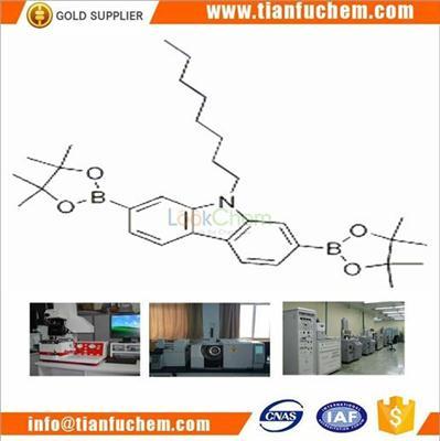 9-Octyl-2,7-bis(4,4,5,5-tetramethyl-1,3,2-dioxaborolan-2-yl)-9H-carbazole(406726-92-9)