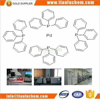 Tetrakis(triphenylphosphine)palladium CAS:14221-01-3(14221-01-3)