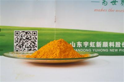 Reliable price/ISO&PRE-REACH&ROHS&TDS/factory/yellow pigment/pigent yellw 83/ P.Y.83/Yellow 83