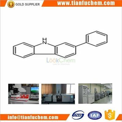 88590-00-5 2-phenyl-9H-carbazole(88590-00-5)