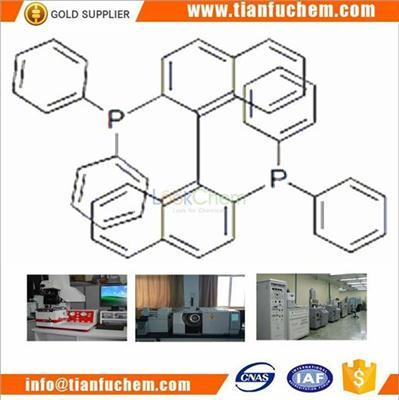 (+/-)-2,2'-Bis(diphenylphosphino)-1,1'-binaphthyl